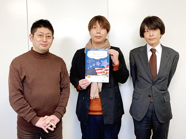 東洋美術印刷株式会社木村 健一氏、田邊 和樹氏、鈴木 淳氏